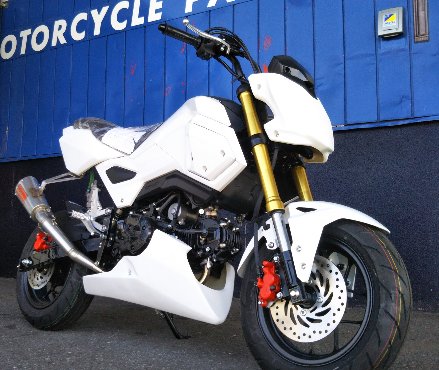 17GROM COMPlLETE